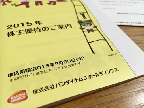 10th-bnhd-shi
