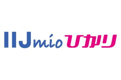 iijmio_hikari