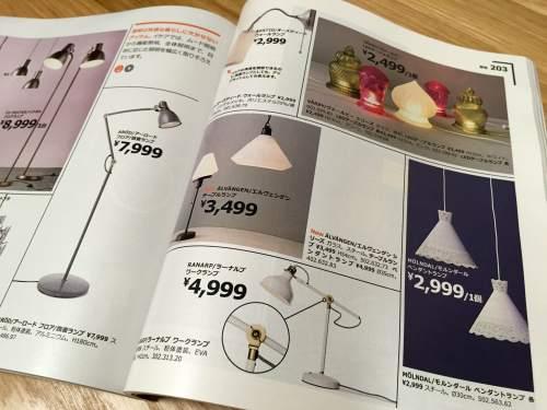 IKEA-catalogue-2016-2