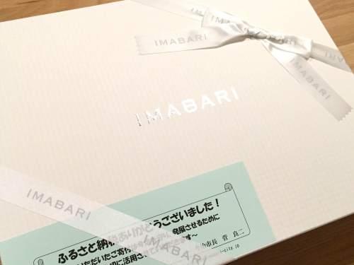 imabari-towel-1