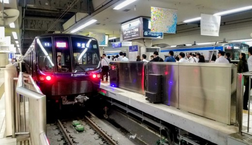 相鉄線沿線発!横浜観光に便利でおトクな1日乗車券&フリーパス案内