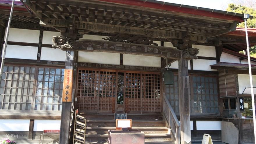 定泉寺本堂