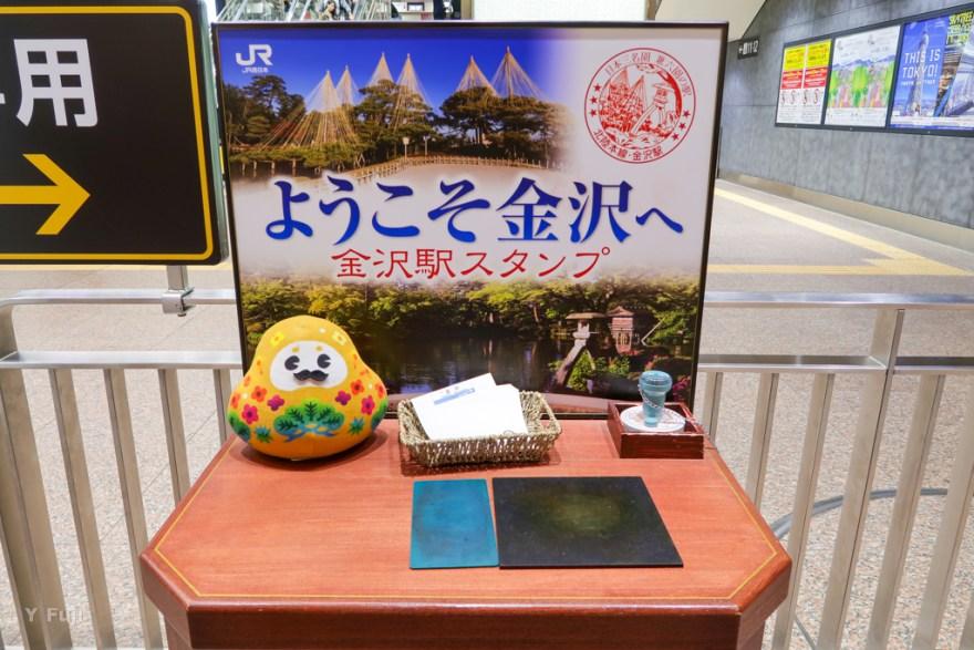 金沢駅スタンプ