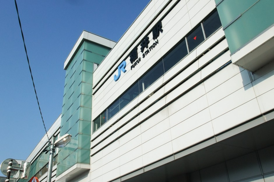 福井駅駅舎