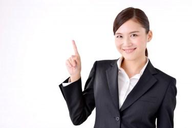 教員採用試験の服装の一次試験で迷うなら、スーツがおすすめ