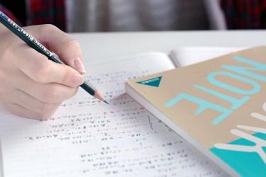 中学生の勉強法・ノートのとり方を工夫して成績をアップさせよう