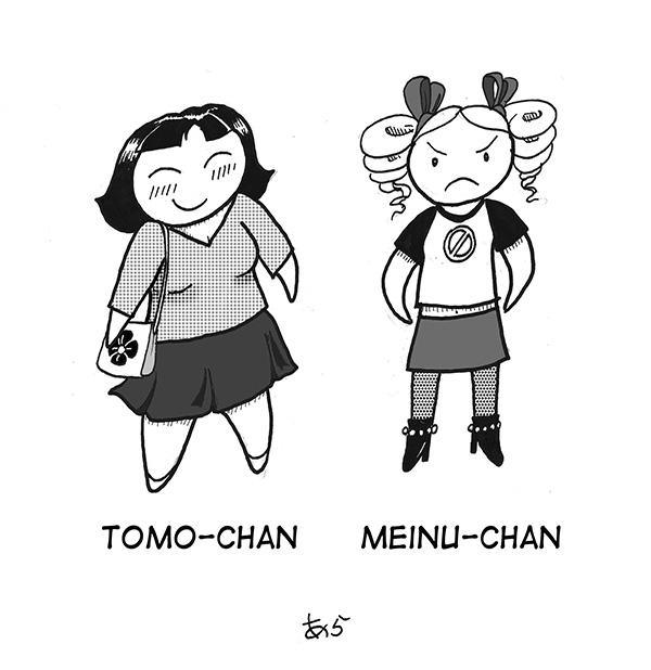 Fujoshi Friends!