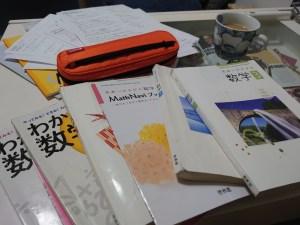 中学教科書