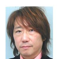 藤﨑 祐司 講師