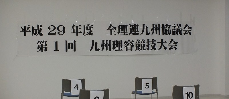s-開会式