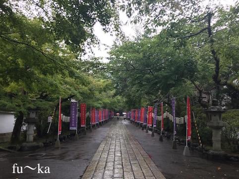 石山寺 ミホミュージアム