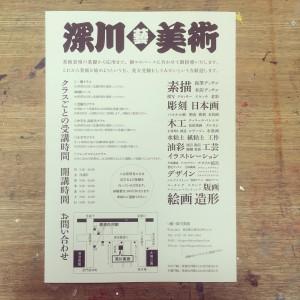 new-leaflet-ura