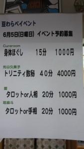 IMG01148