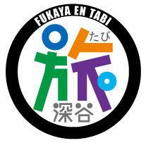 entabi_logo