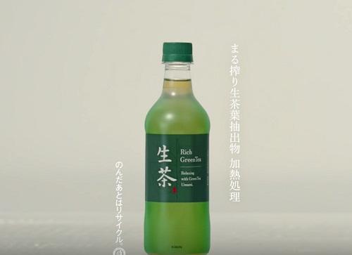 生茶cm4