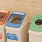 大掃除のゴミの捨て方。捨てにくいゴミの処分方法は?大量のときは?