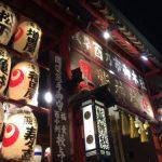 酉の市で浅草の鷲神社へ行ったよ!アクセス方法と熊手購入