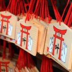 初午祭が稲荷神社で開催される意味。お供えはいなり寿司?