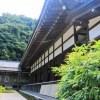 鎌倉で体験してみたい座禅と写経のできる寺10選!両方できるお寺も!