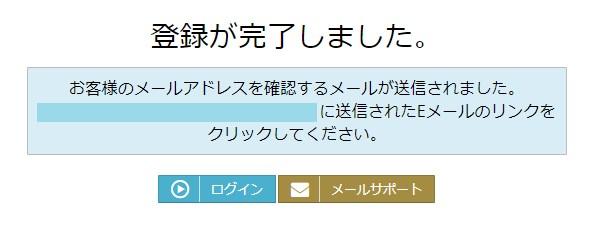 Bitmex 評判