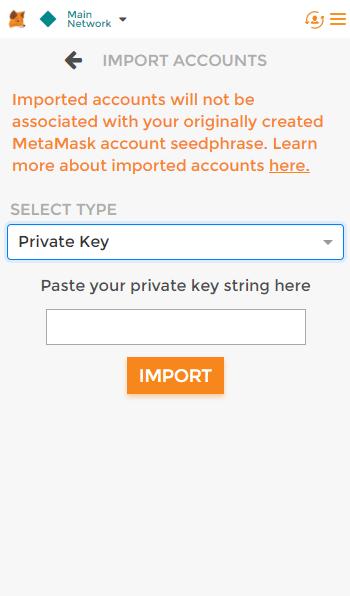 MetaMask インストール