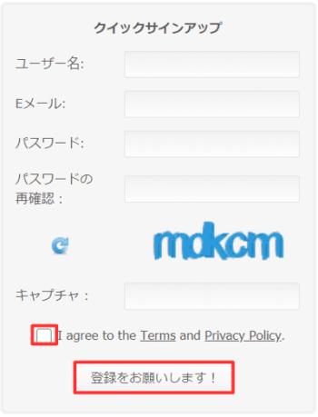 myfxbook XM 連携方法