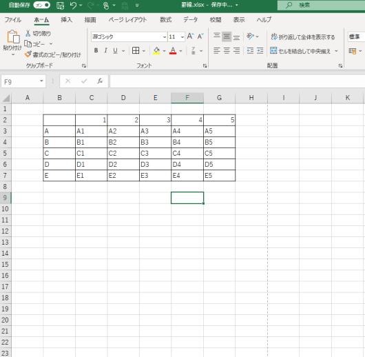 Excel罫線