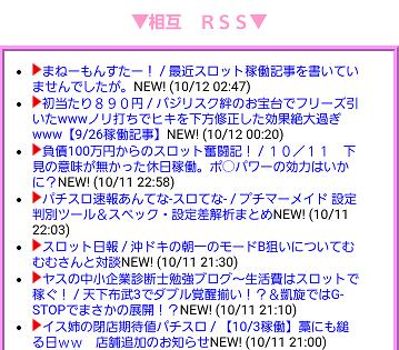 screenshot_20161012-065939
