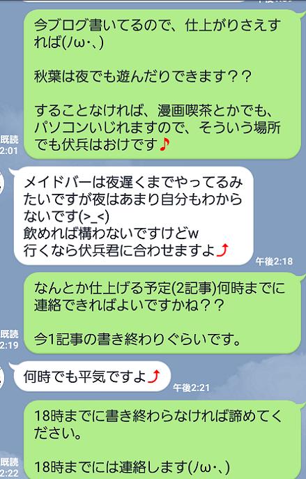 screenshot_20161018-012043