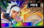 【MBで勝つ機種!?】『スーパービンゴリゾートMB目』 『モンハン狂竜戦線』&『ウイッチクラフト』でリベンジ稼動!?