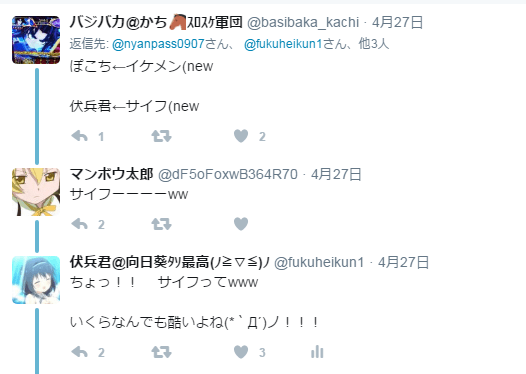 saifu-2