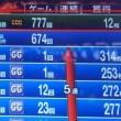 777G-GOD - コピー