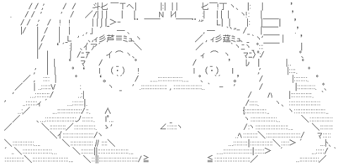 sakurako-aa17