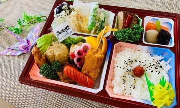 和風レストラン瀧雅3