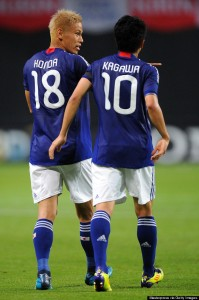 Japan v South Korea - International Friendly