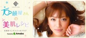 matuhujiatsuko-600x268