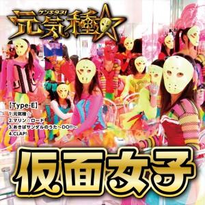 出典 okmusic.jp