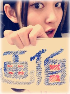 出典 blog.oricon.co.jp