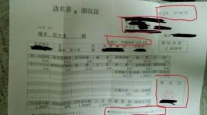 出典 http速報最新ニュース.comgeinouzyoseiaidoru8232 (2)