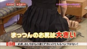 出典 httpblog.livedoor.jpaoba_farchives33847016.html