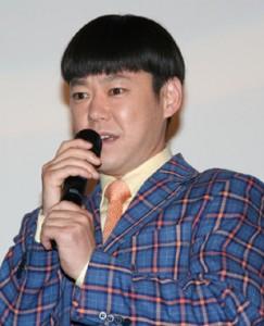 出典 gensun-images.com