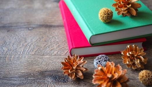 【自己啓発本】大学生におすすめの30冊!人生を変える本に出会える!