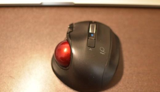 【レビュー】極小トラックボールのBluetoothマウスDigio2 Qを使ってみた!