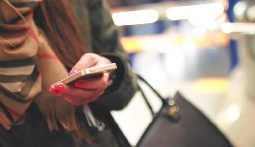 【格安SIM】DMMモバイルの特徴と口コミ・評判ご紹介!業界最安値を目指しているほどお得!