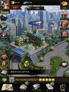 マフィアシティのプレイ画面