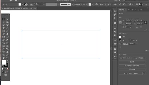 【Illustrator】テキストボックスや図形を選択ツールで大きさ変更・拡大・縮小できないときの対処法
