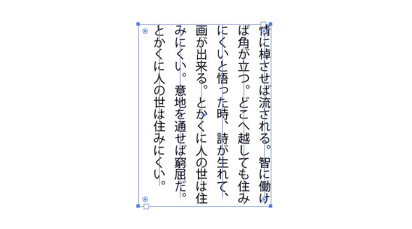 スクリーンショット 2018 12 11 22 14 17