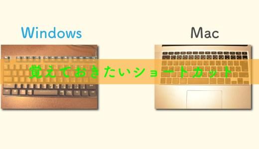 Illustratorでよく使うショートカットまとめ:覚えておくだけで作業スピードが倍になる