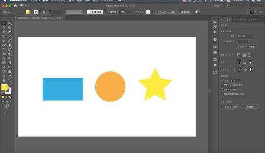 【Illustrator】オブジェクトとは?パスとの違いと配置方法をどこよりも分かりやすく解説
