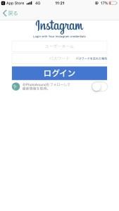 PhotoAroundログイン画面(Instagram)